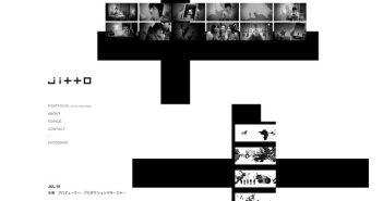Sitios web con un excelente diseño minimalista: Jitto