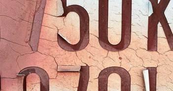 Pautas para mejorar legibilidad de tu tipografía en la web: Jerarquía