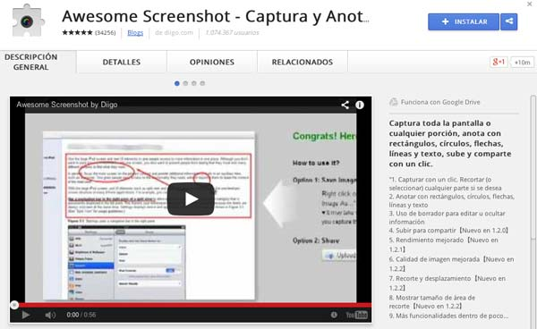 Extensiones Google Chrome para diseñadores: Awesome Screenshot