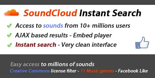 scripts-php-incluir-rapidamente-motores-de-bsuqueda-sitio-web-SoundcloudSearchAPIIntegration